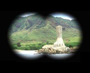 statue2fu7