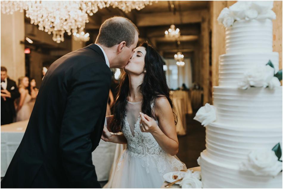Best_Minneasota_Wedding_Planner_0139.jpg