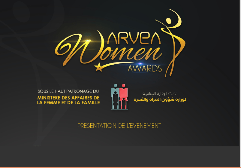 [:fr]ARVEA Women Awards célèbre l'excellence du genre féminin[:]