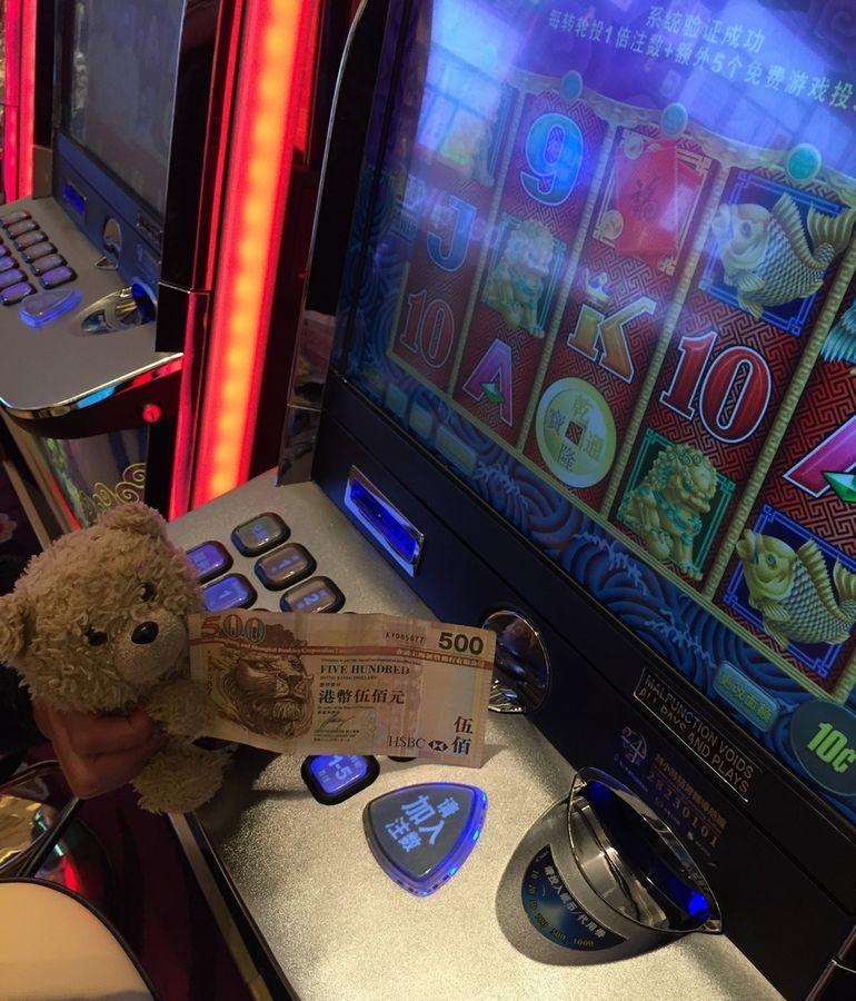 macau slot machine