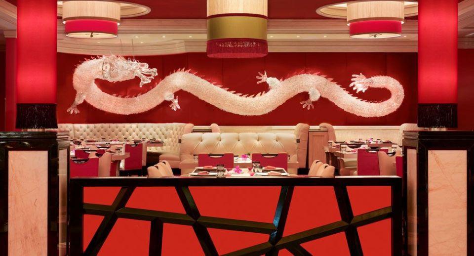 Wynn Las Vegas Wazuzu Restaurant