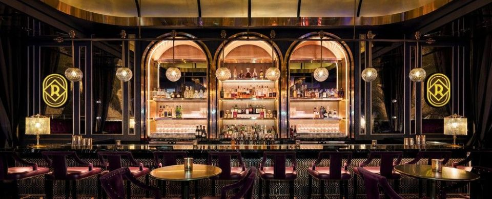 Palazzo Las Vegas Rosina Cocktail Lounge