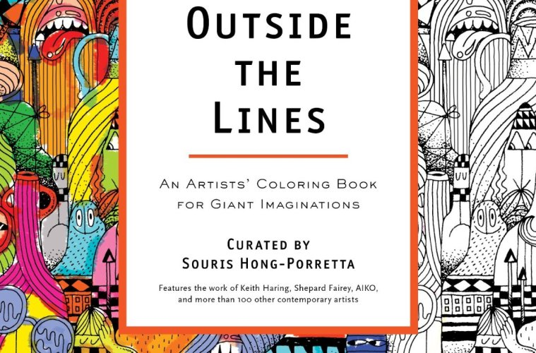 book release party for outside the lines an artists coloring book moca sept 21st - Outside The Lines Coloring Book