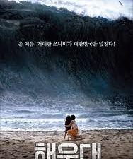 catastrophe cinema