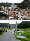 japon avant après tsunamis 2011