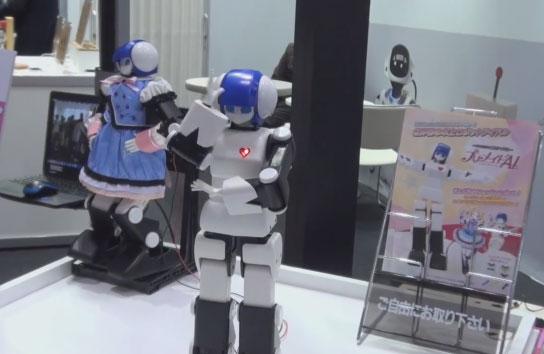 jo-robot-japon-2
