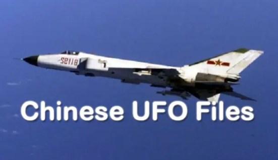 Chinese UFO files