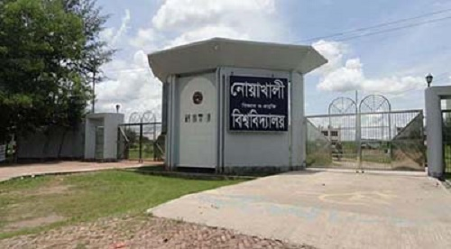Noakhali Science and Technology University