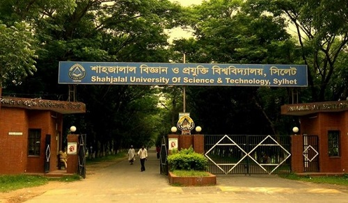 Shahjalal University of Science and Technology, Sylhet