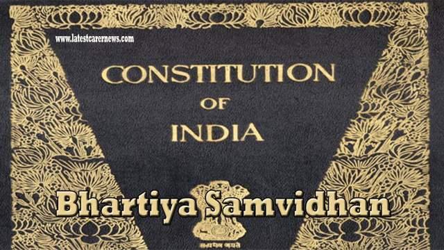 Constitutions of India