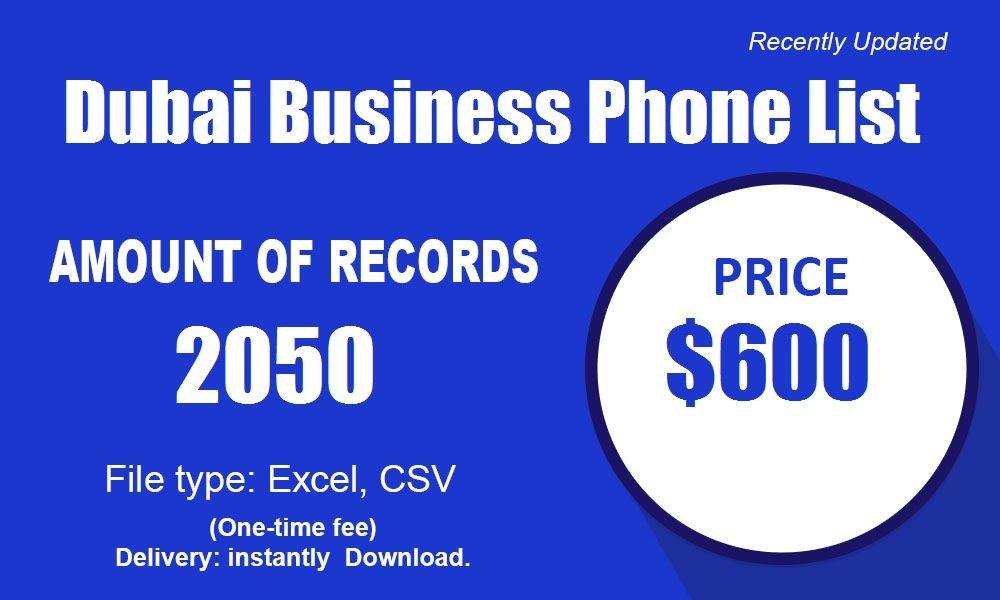 ドバイのビジネス電話リスト
