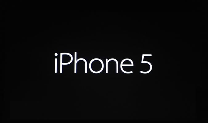 Apple's New iPhone 5 Unveiled