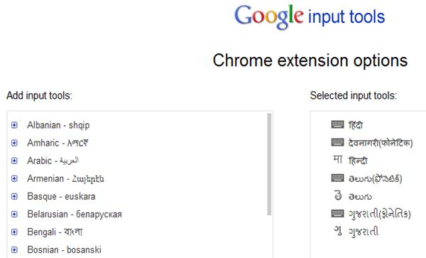 how-to-use-google-input-tools-on-chrome