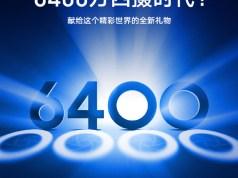 Redmi teases a 64MP smartphone camera sensor