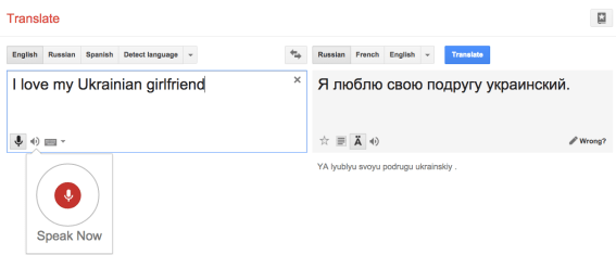 Figure 17. The Speech-to-Text (STT) feature in Google Translate