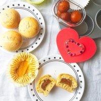 Gulab Jamun Cupcakes /Muffins ( No Butter)