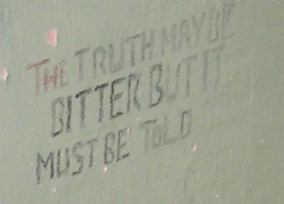 Φωτογραφία από κΎ?τρο κράτησης στη Μυτιλήνη