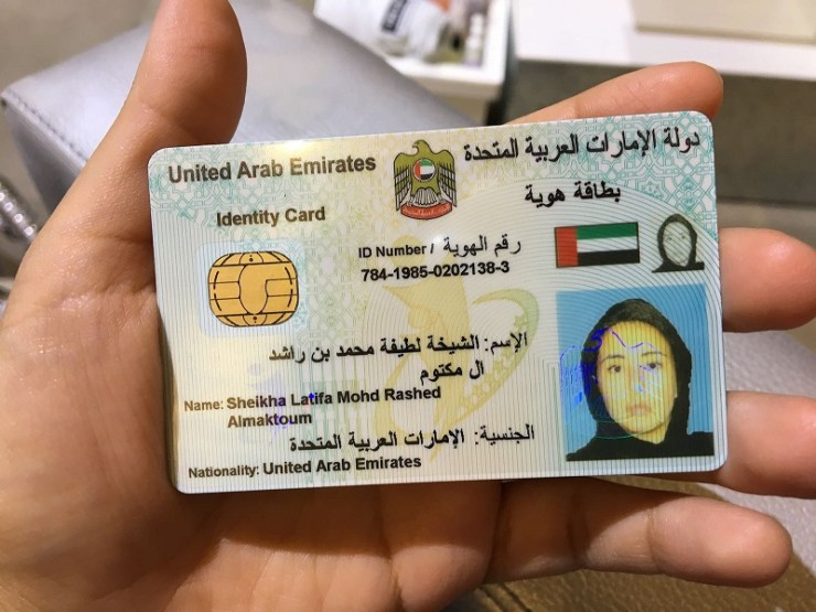 Princess Latifa UAE ID card (front)