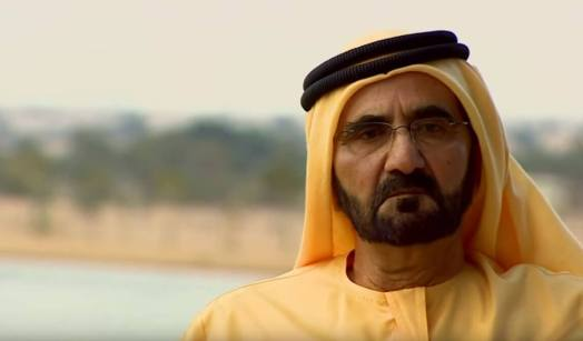 BBC News: Sheikh Mohammed Exclusive Interview