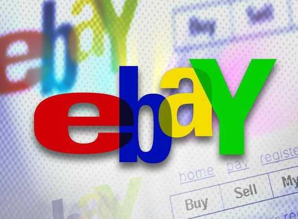 ebay-latina-logo-45876233