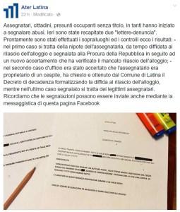 ater-latina-facebook