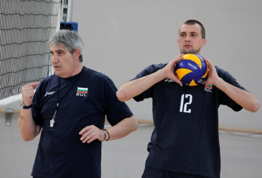 volley-yosivof