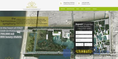 dar-fogliano-resort-sitoweb-1