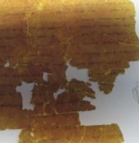 Dead Sea Scrolls (112)