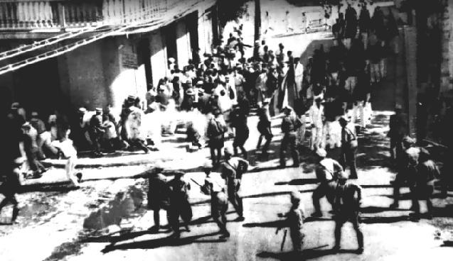 Remembering La Masacre de Ponce