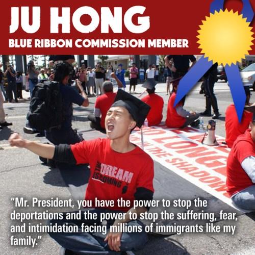 Ju-Hong-Meme
