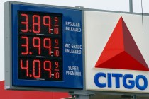 US Refiner Citgo Emerges as Key to Venezuela's Power Battle