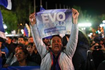 Bolivia Election Uncertainty: Evo Morales Win or Runoff?