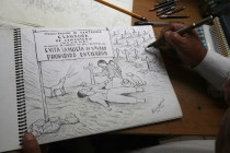 Artist Publishes 100 Drawings From Peru's COVID-19 Pandemic