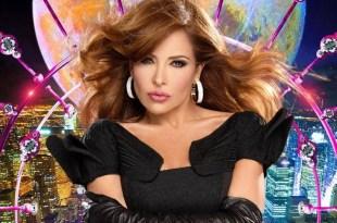 El Amor será o décimo álbum de estúdio de Gloria Trevi