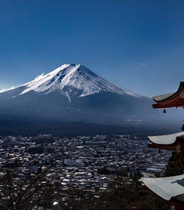 Monte Fuji: Arakuyama Park