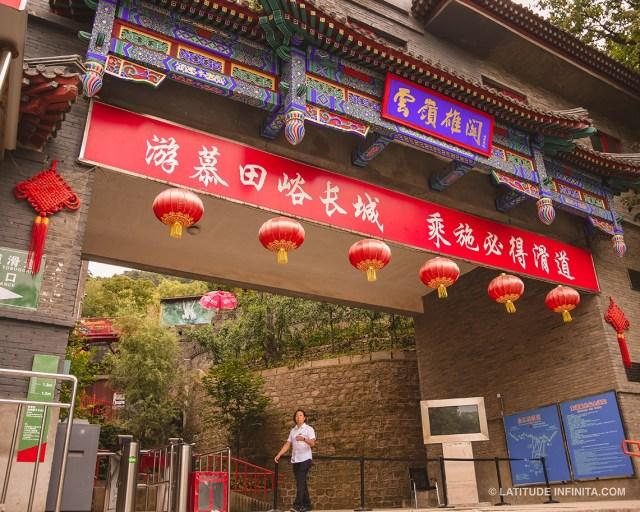 como é a muralha na china?