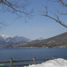 Lago Chuzen-ji