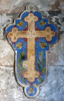 Croce Borromini Chiesa Santa Maria in Cappella