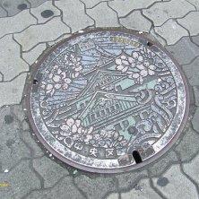 tombino a Osaka