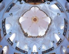 cupola dall'interno