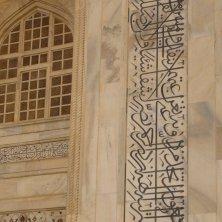 scritta in arabo
