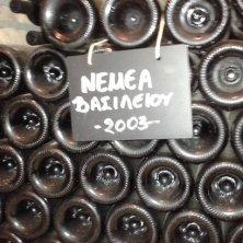 cella vini storici