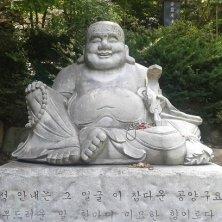 al monastero Temple Stay Gyeongju
