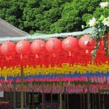 colori di lanterne a Bulguksa