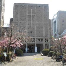 cattedrale Hiroshima