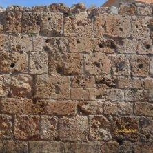 muro antico Chania