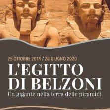 Belzoni_img_campagna