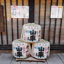 barilotti di sake