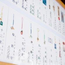 vendita amuleti al tempio
