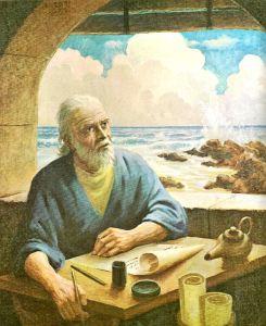 prophet-recording-revelation